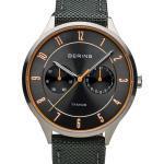 Bering 11539-879 Titanium Herren 39mm 5ATM