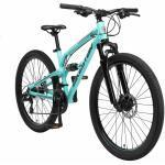 BIKESTAR Aluminium Fully Mountainbike Shimano 21 Gang, Scheibenbremse   26 Zoll MTB Vollgefedert   Mint