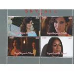 Briefmarken für Sammler - James Bond 007 Skyfall Daniel Craig MNH Miniatur-Blatt/Tchad / 2015