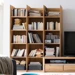 Bücherregal aus Wildeiche Massivholz modern