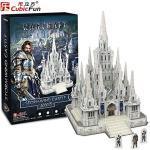 CubicFun - Puzzle 3D - Warcraft Stormwind Castle - DS0942H