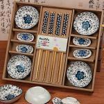 Dätenky Sushi Set, Keramikbesteck Set Sushi Geschirr für Vier Personen Teller Essstäbchen Essstäbchenhalter (Blau)