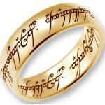 Der Herr der Ringe Goldring »Der Eine Ring - Gold, 10004073, 10004074, 10004075«, Made in Germany, goldfarben, Gelbgold 333, Gelbgold 333