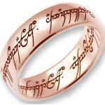 Der Herr der Ringe Goldring »Der Eine Ring - Rotgold, 10004077, 10004078, 10004079«, Made in Germany, goldfarben, Rotgold 750, Rotgold 750