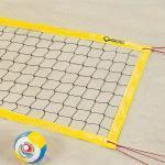 """""""Dost Beachvolleyball Turniernetz, 8,5 X 1,0 M Beachvolleyball Netz gelb"""""""