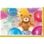 Glückwunschkarten zur Geburt Teddy mit bunten Ballons