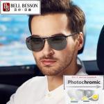 Herren Polarisierte Sonnenschutz Brillen UV Aufsatz Sonnenbrille-Aufsatz Clip on