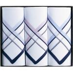 Herren-Taschentücher im 3er-Pack weiss/blau/rose 41x41 cm