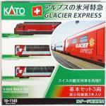 KATO 7074030 N Glacier Express Grundeinheit