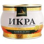 Kaviar - Zarendom Gorbuscha Lachskaviar Premium 500 g Dose - roter Kaviar - caviar - икра
