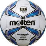 Leicht Futsal Ball von Molten