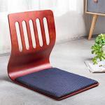 Lsdea Holz Tatami Zaisu, Bodenstuhl Meditationsspiel Sitzfläche mit Rückenlehnenstuhl ohne Bein,B