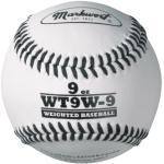 Markwort Lite Weight and Weighted Leather Baseball, Weiß, 85 g