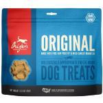 Orijen Original Hundesnack 42.5 Gramm