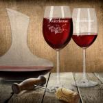Personalisiertes Leonardo Geschenk-Set Rotwein mit Weinkaraffe - Weinrebe