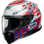 Shoei NXR Integralhelme