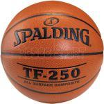 Spalding TF 250 Basketball, 7