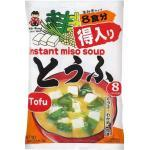 SSP Trade Misosuppe mit Tofu 172 g
