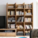 Standregal aus Wildeiche Massivholz Bücher