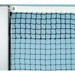 Tegra Davis Cup Tennisnetz 2,2mm Mit 6 Doppelreihen - Schwarz