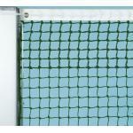 Tegra Tennisnetz 3mm Mit 5 Doppelreihen - Grün