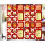 Trendfinding 4 Segmente Foto Deko Karten Raumteiler Bilderrahmen Fotocollage Bilderwand Kartenvorhang Bildervorhang Galerie Vorhang Kartenhalter Rot