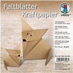 Ursus 3425500 Faltblätter Kraftpapier, ca. 15 x 15 cm, aus Natron Kraftpapier, 80 g/qm, 100 Blatt, gerippt, für kleine und große Origami Künstler, ideal für kreative Bastelarbeiten