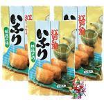 yoaxia ® - 3er Pack - [ 3x 240g ] YAMATO Frittierter Tofu für Inari Sushi - Tofutaschen / Inari Zushi no Moto + ein kleines Glückspüppchen - Holzpüppchen