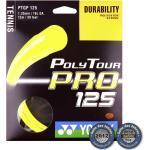 Yonex Poly Tour Pro Saitenset 12m - Gelb