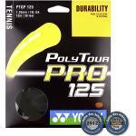 Yonex Poly Tour Pro Saitenset 12m - Schwarz